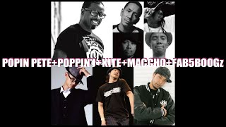 Popin Pete + Poppin J + Kite + Maccho + Fab 5 Boogz – 2017 And-One+α 15th