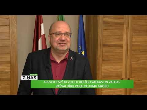 Apsver iespēju veidot kopīgu Valkas un Valgas pašvaldību pakalpojumu grozu