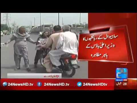 Residents of Sahiwal protest in front of CM House