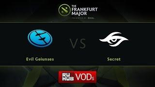 Evil Genuises vs Secret, game 2