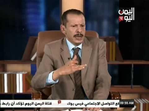 اليمن اليوم 1 8 2017