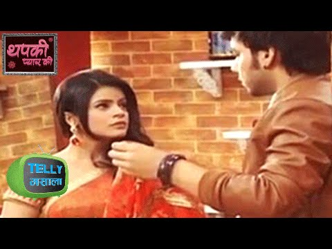 Bihaan Mesmerized Seeing Thapki's Beauty | Thapki