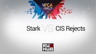 STARK vs CIS Rejects, game 1