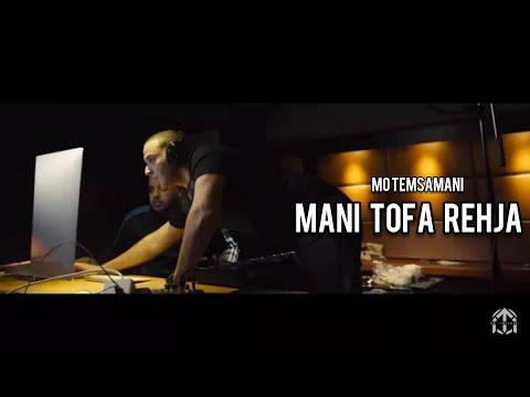 Mo Temsamani 2016 - Mani Tofa Rehja