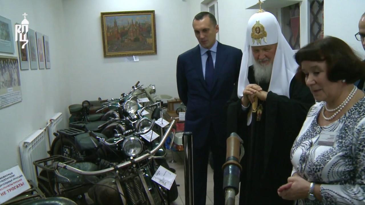"Патриарх Кирилл в музее ""Ижмаш"""