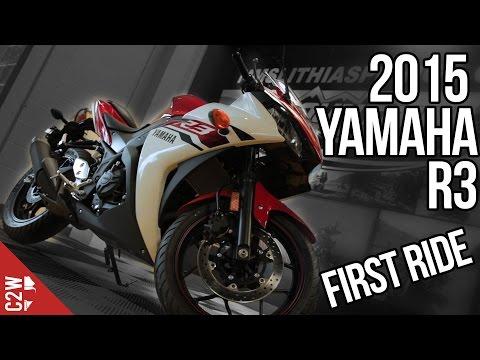 2015 Yamaha R3 | First Ride