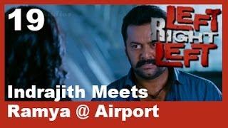 Video Left Right Left Clip 19   Indrajith Meets Remya @ Airport MP3, 3GP, MP4, WEBM, AVI, FLV Maret 2019
