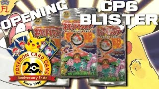 Opening a Pokemon TCG Japanese 20th Anniversary Set Mega Slowbro Blister- 3 Packs of CP6! by Flammable Lizard
