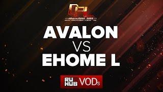 AVALON vs EHOME.L, DPL Season 2 - Div. B, game 1 [Mila]
