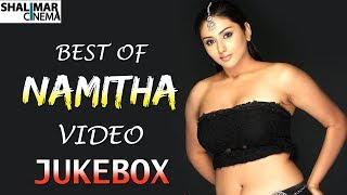 Namitha Telugu Latest Hit Video Songs || Jukebox || Namitha Songs || Shalimarcinema