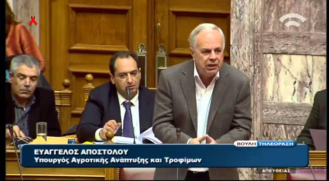 Αποχώρησε το ΠΑΣΟΚ από την Ολομέλεια λόγω πληθώρας τροπολογιών
