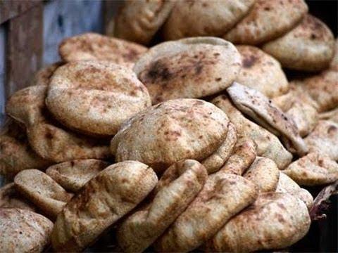 طريقه عمل الرغيف البلدى بدون إستعمال الفرن   homemade pita bread