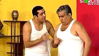 Sep 25, 2016 ... Budhay Shararti New Pakistani Stage Drama Full Comedy Funny Play. Starlite nDigital Limited ... try again later. Published on Sep 25, 2016...