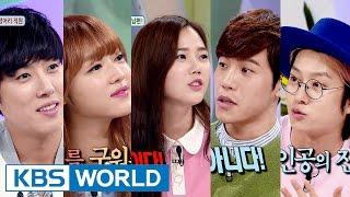 Video Hello Counselor - Lee Hyun, Baek Sunghyun, Hyojung, Yooa & Kim Heechul [ENG/2016.04.11] MP3, 3GP, MP4, WEBM, AVI, FLV November 2018