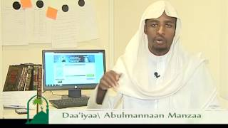 حكم الإحتفال بالمولد النبوي باللغة الأرومية Murtee Mowlida kabajuu
