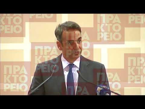 Μήνυμα ανανέωσης της ΝΔ έστειλε από την Καρδίτσα ο  Κ. Μητσοτάκης