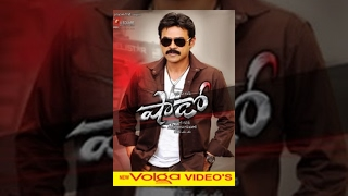 Shadow 2013 - Telugu Full Length movie
