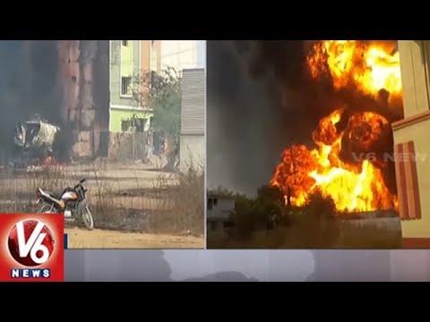 Oil Tanker Blast | Five Persons Injured In Massive Fire Accident Near Chengicherla In Hyderabad