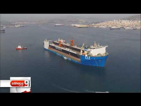 Η επένδυση-μαμούθ της Cosco στον Πειραιά | 08/11/2019 | ΕΡΤ
