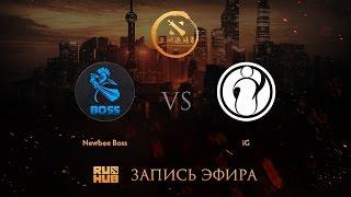 Newbee.B vs IG, DAC China qual, game 2 [Lex, LightOfHeaveN]