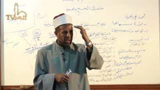 أعمال الحج والعمرة 2 الاحرام | للشيخ عبدالعزيز البرى