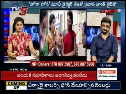 Director Teja Controversial Comments On Directors & Heroes