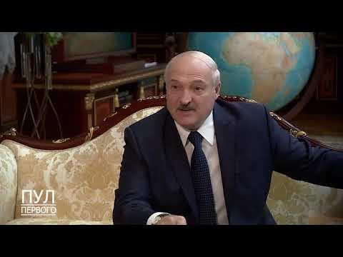 Лукашенко: Отравление Навального - фальсификация