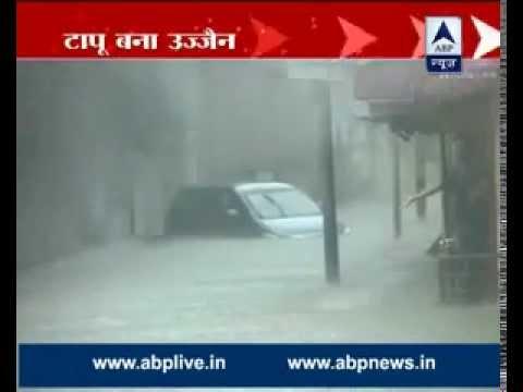 Video Ujjain turns into an island! download in MP3, 3GP, MP4, WEBM, AVI, FLV January 2017