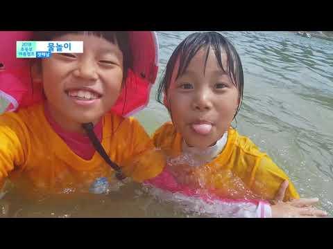 2018년도 초등부 여름 캠프(남해)일시 : 2018.08.12. ~ 08.15.장소 : 남해