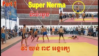 Nonton Top Bet On Money Volleyball    Sovanneth  Mab Vs Kongongkrak Wa  Reach  Yun On 27 July 2018  Part 1  Film Subtitle Indonesia Streaming Movie Download