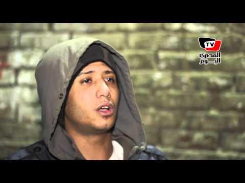 «فيفتي» و«سادات» يحكيان تفاصيل مقتل «زوقلة» في مظاهرات المطرية