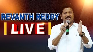 Revanth Reddy LIVE | Revanth Reddy Press Meet | Telangana Elections |  ABN LIVE