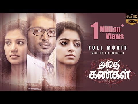 Adhe Kangal Full HD Movie With English Subtitles - Kalaiyarasan, Janani Iyer, Shivada
