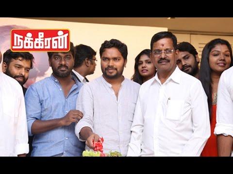 Kabali-Movie-Success-Meet-Pa-Ranjith-Kalaipuli-S-Thanu-Team-speech
