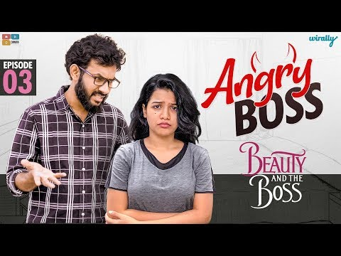 Angry Boss || EP- 3 || Beauty and the Boss | Wirally Originals || Tamada Media