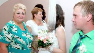 Наша свадьба-1