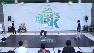Juhee & Yu Jin vs ORIENTAL HEROZ – DANCER'S PARK VOL.1 2:2 POPPIN BATTLE BEST4