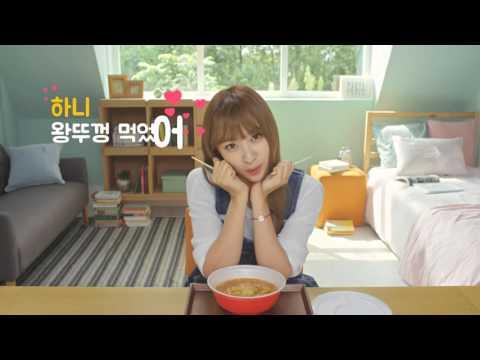 Korean TV CF September, 2015 #1 (SNSD Yoona, AOA Seolhyun, Sohee, Suzy, EXID Hani, EXO, Etc...) (видео)