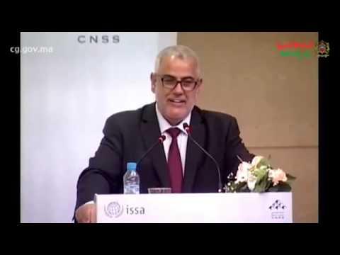 كلمة رئيس الحكومة في المنتدى الاقليمي للضمان الاجتماعي لإفريقيا 2014