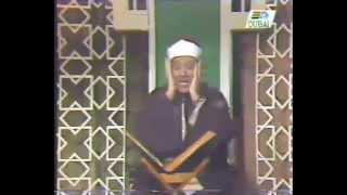Sheikh Abdul Basit | Surah Baqarah | Television
