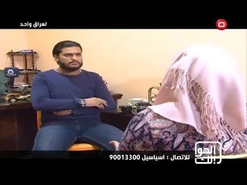 ظاهرة استغلال ومساومة النساء والفتيات في العراق – الهوا الك ٢٠١٧