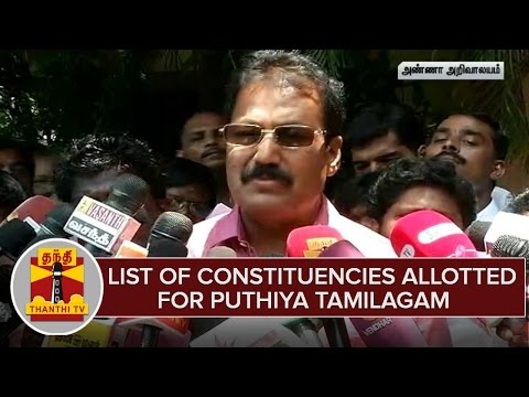 TN-Elections-2016--List-Of-Constituencies-Allotted-For-Puthiya-Tamilam-Thanthi-TV