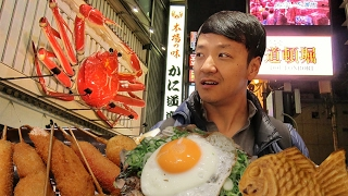 Video Osaka Japan Street Food Tour! Dotonbori Food Guide MP3, 3GP, MP4, WEBM, AVI, FLV April 2019
