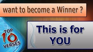 """Want to become a Winner - This is for You Top 10 inspirational bible Verses at your disappoint situations.every one should face the problems, hurdles and hopeless situationsin their regular life. these 10 verse will give great encouragement and awesome spiritual support to every one at every bad situationthese verses are very much useful in our regular life.must watch and share to your loved one and encourage them.thank you, praise the Lord. ❄❄❄ SUBSCRIBE US ❄❄❄YouTube: http://bit.ly/1JWA2Cs❄❄❄ VIEW THE BLOG POST ❄❄❄Blog: http://hopenireekshanatv.blogspot.in/❄❄❄ FOLLOW US BELOW ❄❄❄YouTube: http://bit.ly/1JWA2CsFacebook: https://www.facebook.com/groups/48730...blogspot: https://http://hopenireekshanatv.blogspot.ininstagram: https://www.instagram.com/hopenireeks... twitter: https://twitter.com/NireekshanaTvSCHEDULE-------------------- Mondays: Bro.Pradeep Kumar, Jesus Miracles, Vja Messages --https://www.youtube.com/playlist?list=PLiYLXSP3c1uh-HVhPELeQA_rBv7FN8ERE-- Tuesdays: Bro.David Karunakar, Tirupati Messages --https://www.youtube.com/playlist?list=PLiYLXSP3c1uj7TKi24Y6rphJ7OyFLtWY0-- Wednesdays: Bro.Praveen Kumar, Dominion Power Center, Vja Messages --https://www.youtube.com/playlist?list=PLiYLXSP3c1uhDZsV8ujKwg93IMpJNs6i8-- Fridays: Songs, Short plays, Bible Stories, Spiritual Messages --https://www.youtube.com/playlist?list=PLiYLXSP3c1ui7Xc5XNc_5bQ3KzomYfe_xhttps://www.youtube.com/playlist?list=PLiYLXSP3c1uijjHn0UMIy3y9ZVwpvpeWAhttps://www.youtube.com/playlist?list=PLiYLXSP3c1ujMwozncLCmMHLXMQaFu0U--~-~~-~~~-~~-~-Please watch: """"Prayer of Jabez - యబ్బేజు ప్రార్ధన  Latest christian video message  HOPE Nireekshana TV"""" https://www.youtube.com/watch?v=TUa9LhusFpQ-~-~~-~~~-~~-~-"""