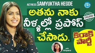 Video Kirrak Party Actress Samyuktha Hegde Exclusive Interview || Talking Movies With iDream MP3, 3GP, MP4, WEBM, AVI, FLV Maret 2018