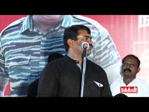 Seeman doing Mimicry & Kidding Vijayakanth & Questions Jayalalaitha