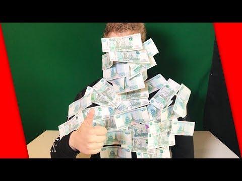 Как зароботать деньги в 12