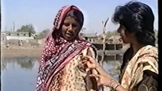 Sahel kay Muhafiz