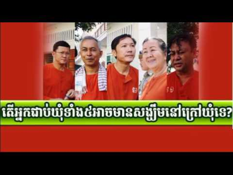 Cambodia News Today: RFI Radio France International Khmer Morning Thursday 06/22/2017