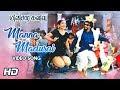 Manna Madura Song   Ooh La La La Song   Minsara Kanavu Tamil Movie   Kajol   Prabhu Deva   AR Rahman